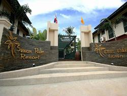 Suwan Palm Resort Khao Lak